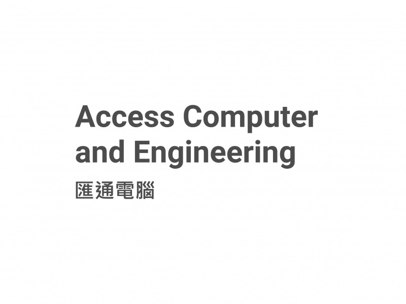Access Computer and Engineering