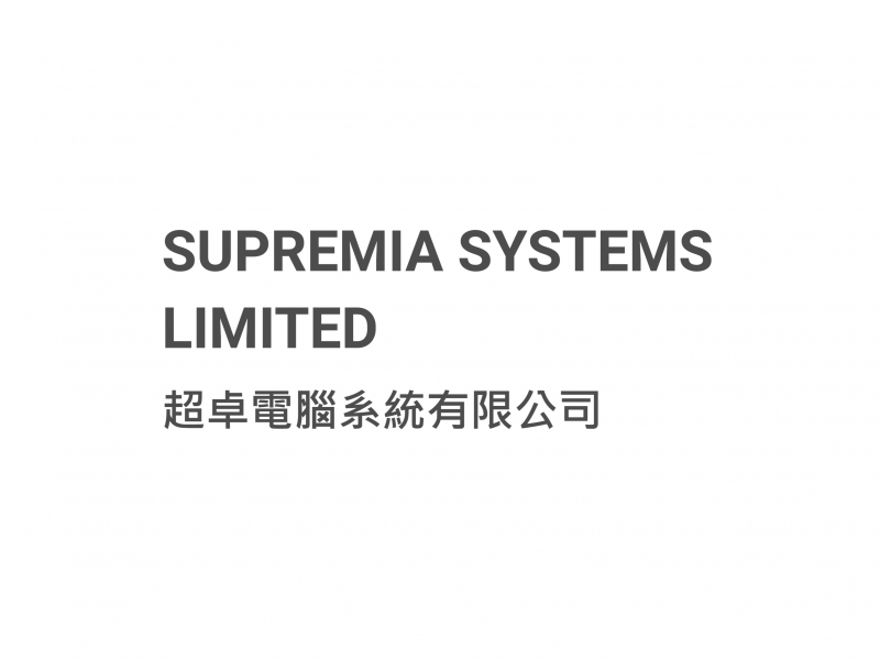 SUPREMIA SYSTEMS LIMITED